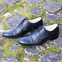 Мужские Итальянские туфли броги Florentino. 41 размер 27 см