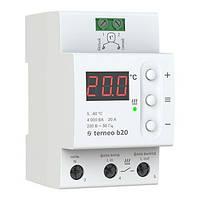 Терморегулятор цифровой для теплого пола terneo b20 4000 ВА