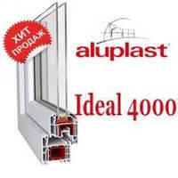 Металлопластиковое окно 1300*1400 мм немецкий профиль и фурнитура, 3 стекла + энерго+ сетка