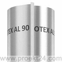 Фольгированная подкровельная пленка Паробарьер STROTEX AL 90