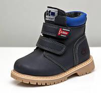 Ботинки демисезонные GFB для мальчика синие на липучках 27-32рр