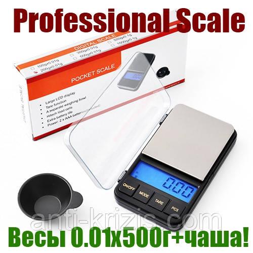 Весы ювелирные 6285PA-500 (0,01)+чашка