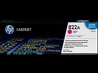 Картридж HP CLJ 9500 Magenta (C8553A)