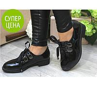 """Женские туфли """"Footstep"""" лаковые: 41 размер"""