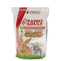 Croci Bio Rabbit Adult - корм  для кроликов 750г (1075382)