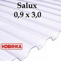 Прозрачный шифер Salux трапеция 0,9х3м