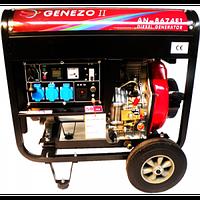 Генератор GENEZO II 6 кВт Германия