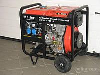 Генератор дизельный Moller Professional 7,5kW