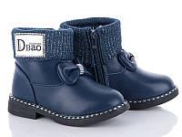 Ботинки девочка обувь опт 7км Одесса