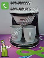 Капельная кофеварка HILTON KA 5412 White/black . Распродажа в связи с закрытием магазина!!