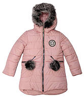 Курточка зимняя для девочки подростка