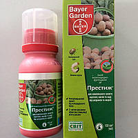 Протруйник Престиж 290 FS 150мл. Bayer