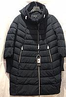 Куртка женская San Crony art.FW575-С/304