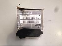 Тормозные колодки Nissan D1060JD00A(Remsa 1318.00)