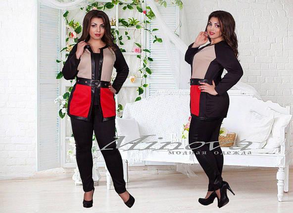 """Стильный женский костюм кофточка+лосины """"Эластичный дайвинг"""" черный с красным  48, 50 размеры баталы, фото 2"""