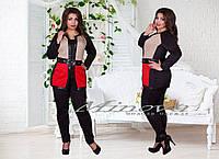 """Стильный женский костюм кофточка+лосины """"Эластичный дайвинг"""" черный с красным  48, 50 размеры баталы"""