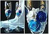 Свадебные бокалы для свадьбы в синем