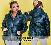 Женская куртка с капюшоном ткань плащевка на синтепоне 150 до 56 размера цвет темно-зеленый