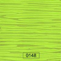 Пластик 0148 Лайм люкс