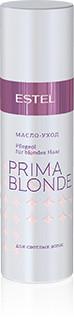 Масло-уход для светлых волос Estel professional (Эстель) PRIMA BLONDE, 100 мл.