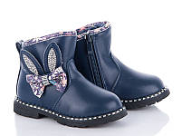 Ботинки GFB девочка обувь опт 7км Одесса