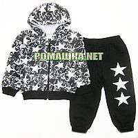 Детский спортивный костюм для мальчика р. 104 с толстым начесом ткань ФУТЕР ТРЕХНИТКА 3840 Черный