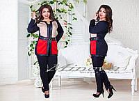 """Стильный женский костюм кофточка+лосины """"Эластичный дайвинг"""" синий с красным  48 размеры баталы"""