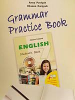 Англійська мова 7 клас. Граматика.