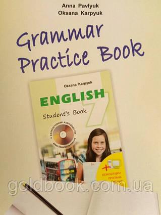 Англійська мова 7 клас граматика