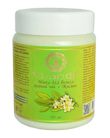 "Маска для волос ""Зеленый чай и Жасмин"" Chandi, 250мл, фото 2"