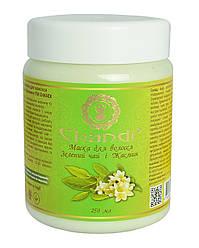 """Індійська маска для волосся """"Зелений чай і Жасмін"""" Chandi, 250мл"""