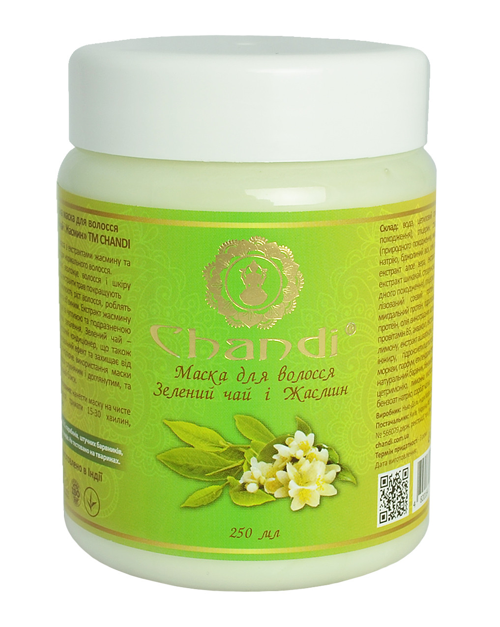 "Маска для волос ""Зеленый чай и Жасмин"" Chandi, 250мл"