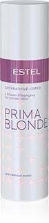 Двухфазный спрей для светлых волос Estel professional (Эстель) PRIMA BLONDE, 200 мл.