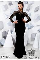 Вечернее облегающее платье 42-46,доставка по Украине
