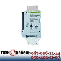 Блок дистанционного управления для выключателя серии АВ3000 Promfactor
