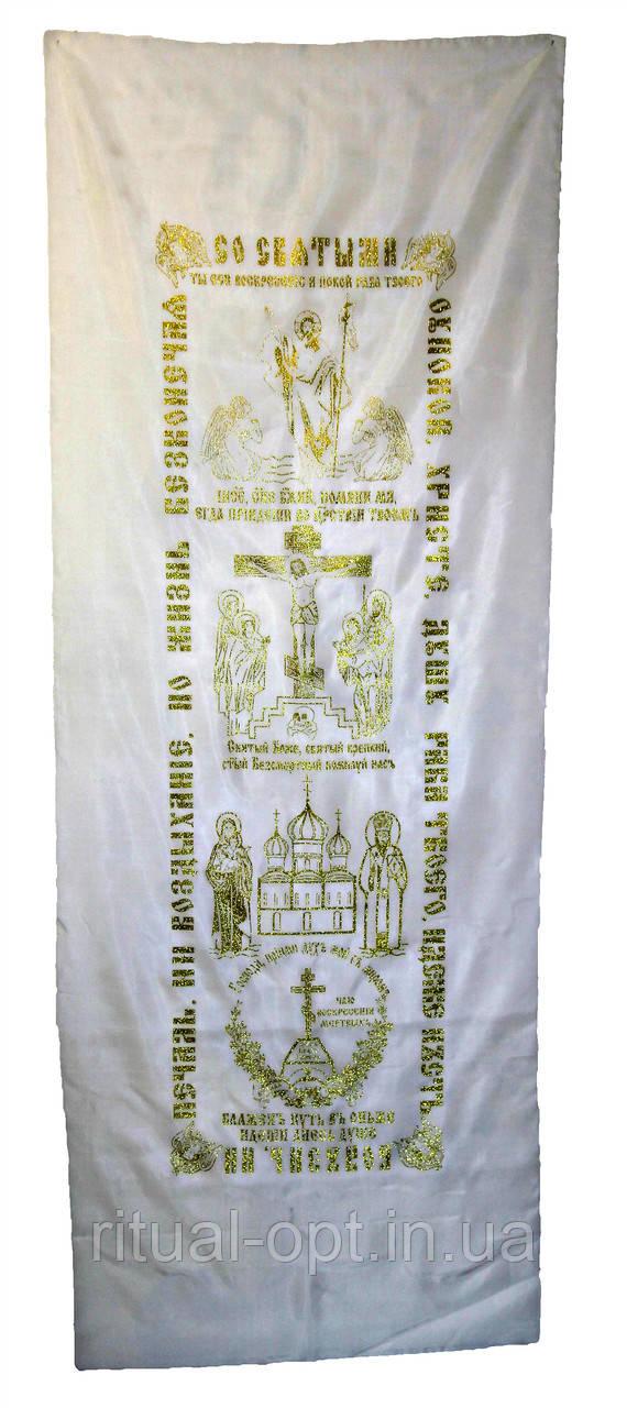 Покрывало ритуальное саван шелк золото