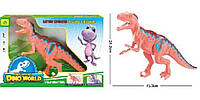 Большой Динозавр реалистичные звуки, ходит, движет головой, светятся глаза