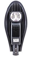 Светодиодный уличный светильник 50W ЕВРОСВЕТ