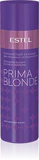 Серебристый бальзам для холодных оттенков блондEstel professional (Эстель) PRIMA BLONDE, 200 мл.