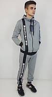 Модный спортивный костюм Moschino для мальчиков от 122 до 152 см.рост