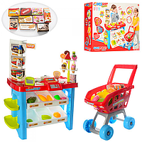 Детский игровой магазин с тележкой 668-22
