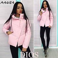 """Женская демисезонная куртка ткань плащевка """"Канада"""" на синтепоне 200 розовая"""