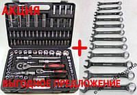 Набор ключей инструментов 94ед +12 рожковых Muller Professional