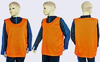 Манишка для футбола юниорская цельная (сетка) СО (оранжевый)