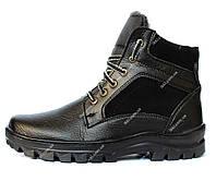 Зимние ботинки для мужчин на меху повседневные (ПБ-28чв)