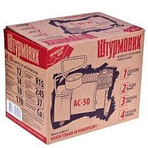 Автомобильный компрессор Штурмовик,  Vitol AC-50, фото 2