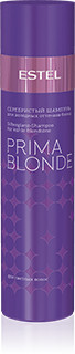 Серебристый шампунь для холодных оттенков блонд, 250 мл.