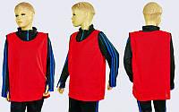 Манишка для футбола юниорская цельная (сетка) СО (красный)