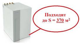 Тепловой насос грунт-вода Climaveneta  Prana BWR MTD2 19,8 кВт до 370 м.кв.