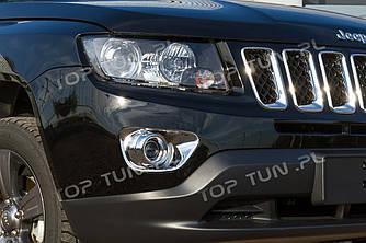 Хром рамки на передние противотуманки Jeep Compass